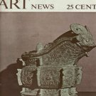 ARTnews Magazine August 1941 Art Illustrations Great Bronzes of China  Magazine Back Issue