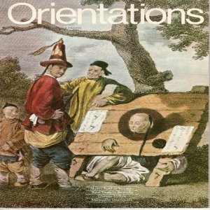 ORIENTATIONS Magazine A Discovery of Asia and the Pacific October 1973 Back Issue
