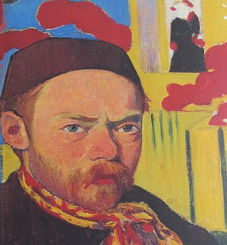 Meijer de Haan The Hidden Master Jewish Genre Painter Exhibition Catalog  2010 Softcover
