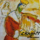 Chagall in Jerusalem Leon Amiel Publisher Marc Chagall Modern Art Book 1983 Hardcover