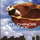 Artcurial Art Auction Catalog 20th Century Chinese Art  Paris Modern Art Softcover 2006