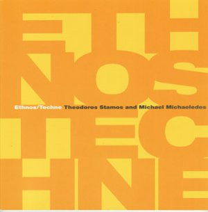 Ethnos/Techne Theodoros Stamos and Michael Michaeledes Exhibition Catalog Softcover 2012