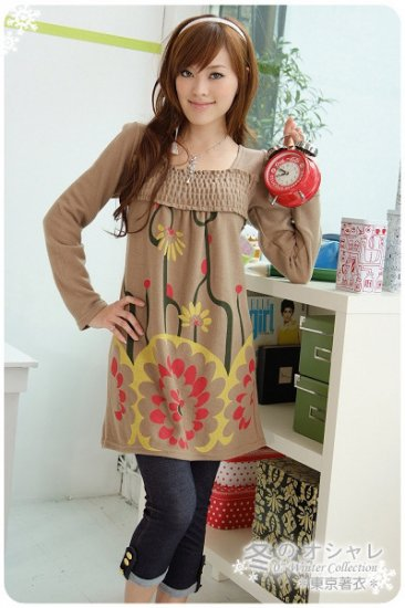 Abstract Flower Coffee Cotton Top -SOLD OUT-