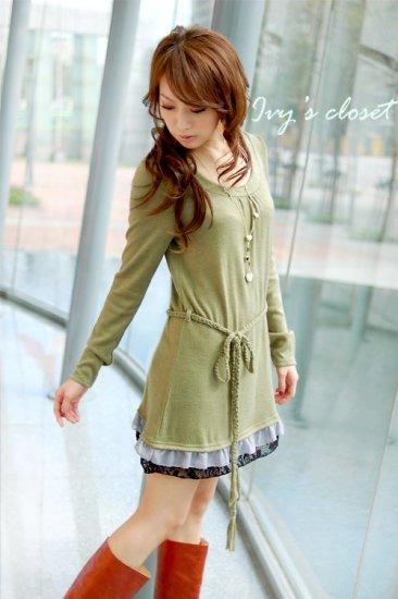 HOT ITEM~ Rare Green Skirt  Cotton Dress/Top