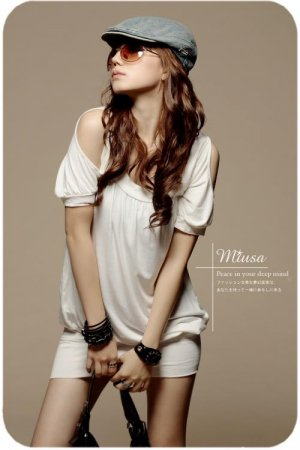 Korean Peek-a-Boo Shoulder White Cotton Top