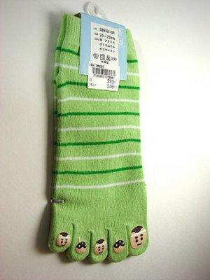 NEW~ Japanese Green Stripe Sumo Five-Finger Socks