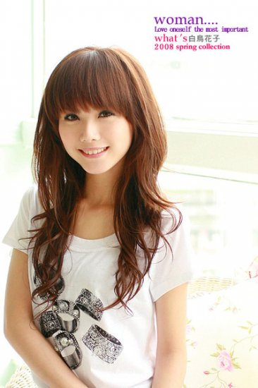 Japan hot item lovely RING cotton top #1485 White
