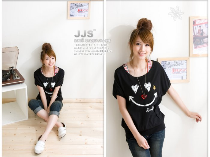 Keep smile Lovely cotton top #8878 Black
