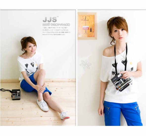 Keep smile Lovely cotton top #8878 White