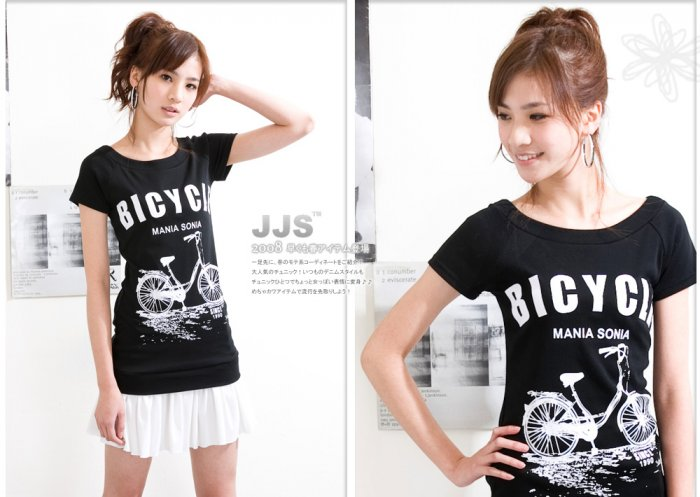 Bicycle Lovely cotton top #8840 Black