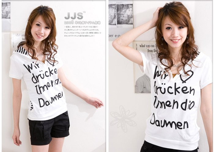 Lovely cotton top #1403 White