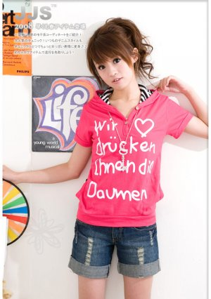 Lovely cotton top #1403 Red
