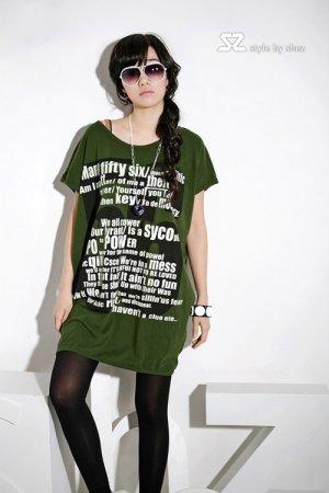off-shoulder sexy cotton Long top /dress #1440 Green
