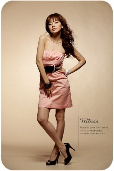 Low-cut cotton dress #1478 Pink