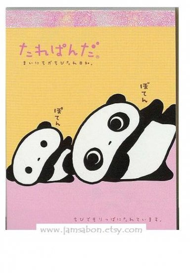 Kawaii San X Tarepanda 100 sheets Memo Pad Yellow/Pink