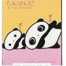 Kawaii San X Tarepanda 100 sheets Memo Pad Yellow/Pink