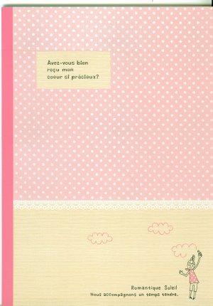 Kawaii Kamio Romantique Soleil Notebook -- Pink
