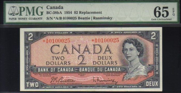 "1954 $2 ""replacement"" *A/B BANK OF CANADA PMG65  gem"