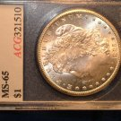 1885 CARSON CITY  MORGAN SILVER DOLLAR  MS65   agc  CERTIFIED