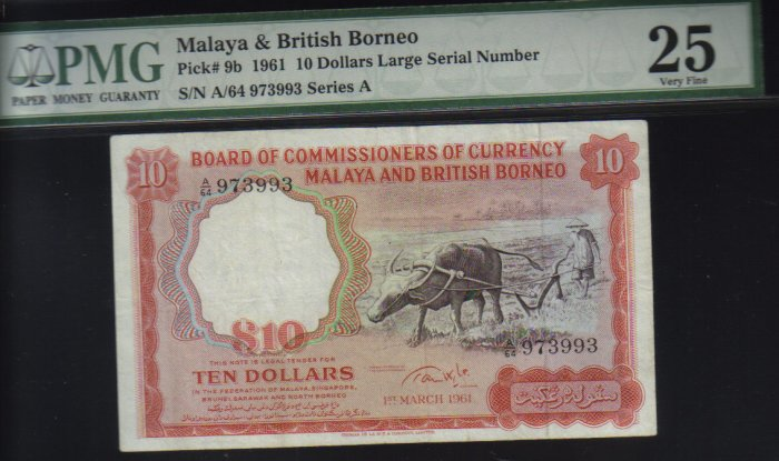 1961 Malaya & British Borneo $10 Buffalo Original pmg vf25