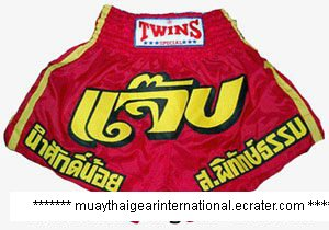 TS117 - Twins Special Muay Thai Shorts