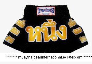 TS119 - Twins Special Muay Thai Shorts