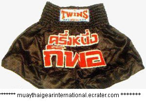 TS123 - Twins Special Muay Thai Shorts