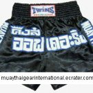 TS124 - Twins Special Muay Thai Shorts