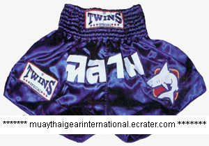 TS079 - Twins Special Muay Thai Shorts