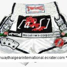 TS086 - Twins Special Muay Thai Shorts