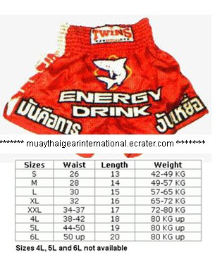 TS071 - Twins Special Muay Thai Shorts