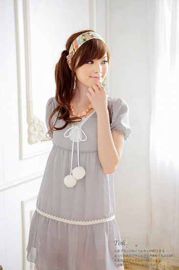 ML 9024 Grey dress
