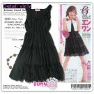 ML 9046 Black dinner dress
