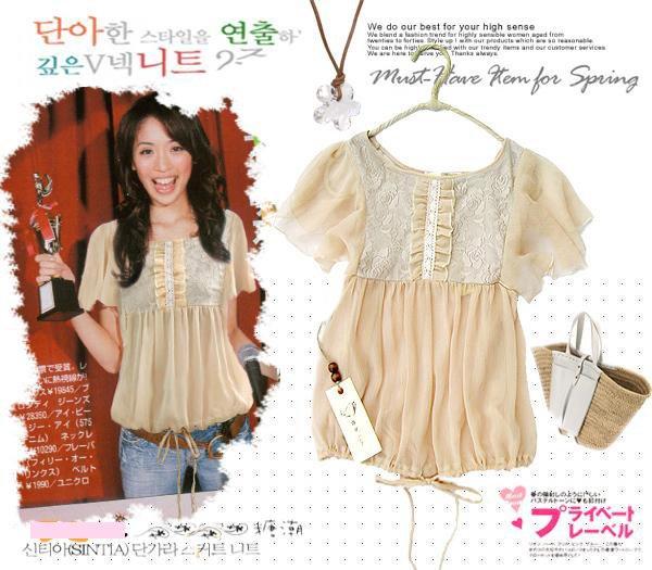 ML 8016 Beige  chiffon short blouse