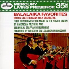 Balalaika Favorites CD Russian FREE SHIPPING