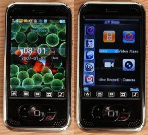 CECT P168 PDA Unlocked GSM Tri Band MP3 Mp4 w/ 1GB SD.
