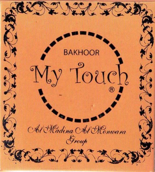 Bakhoor Lamsaty (My Touch)