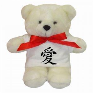 Japanese LOVE Sign Teddy Bear