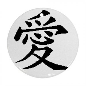 Japanese LOVE Sign Ornament (Round)