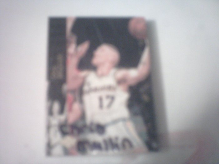 12 Chris Mullin Basketball cards.