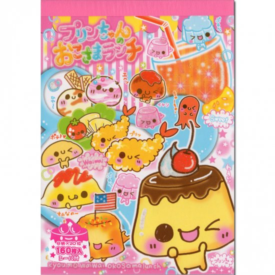 #MP001 *CRUX Japanese Lunch Memo Pad* - with Stickers Notepad Kawaii
