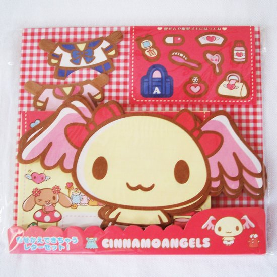 Cinnamoroll Letter Set #2 - Cinnamoangels Cinnamobabies Sanrio Kawaii
