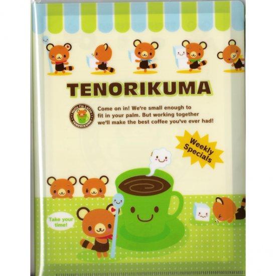 Tenorikuma Letter Set #1 - with Case Sanrio Kawaii