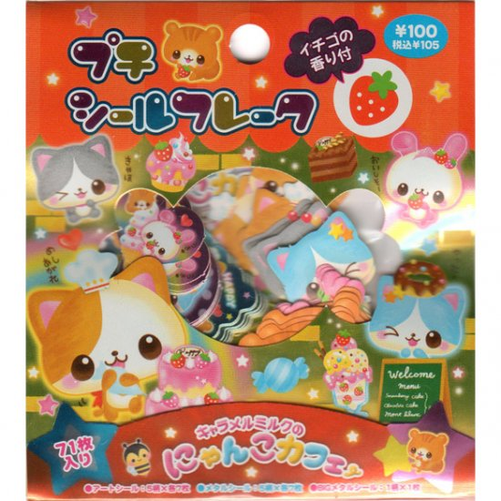 Kamio Japan Animal Sweets Sticker Sack - Desserts Stickers Sacks Kawaii