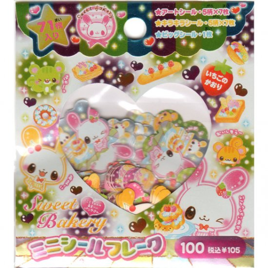 CRUX Sweet Bakery Sticker Sack - Desserts Stickers Sacks Kawaii
