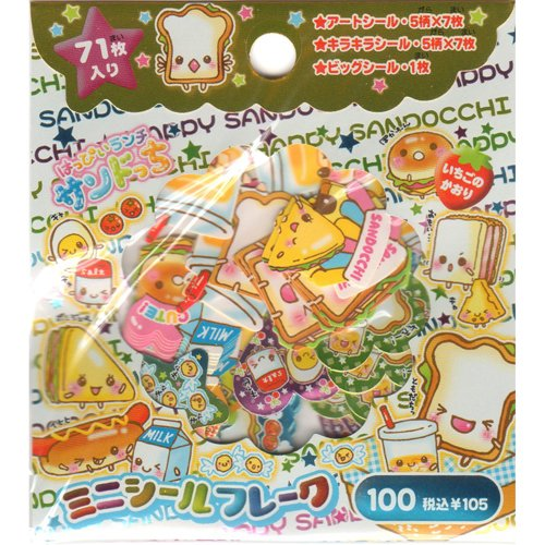 CRUX Happy Sandocchi Sandwich Sticker Sack - Food Stickers Sacks Kawaii