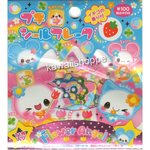 Kamio Japan Flower Angel Sticker Sack - Stickers Sacks Kawaii