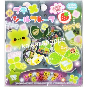 Kamio Japan Precocious Clover Sticker Sack - Lucky Clovers Stickers Kawaii