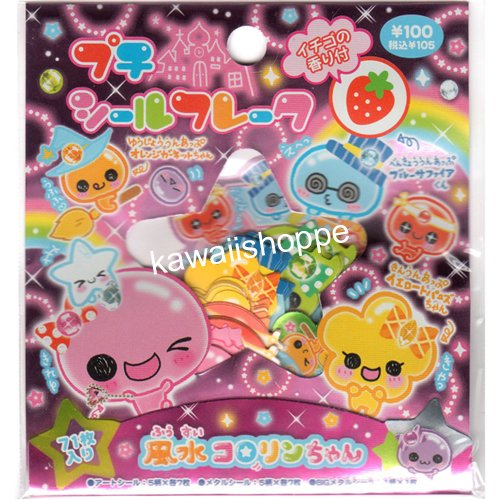 Kamio Japan *Rainbow Friends* Sticker Sack - Jewels Stickers Kawaii