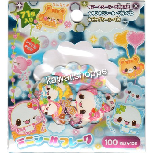 CRUX Happy Picnic Sticker Sack - Desserts Stickers Sacks Kawaii